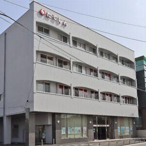 館山信用金庫 本店